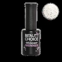 Гель- лак Beauty Choice с блестками (Shimmer) GVD-07