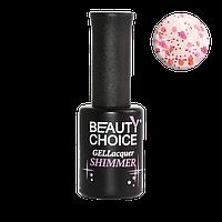 Гель- лак Beauty Choice с блестками (Shimmer) GVD-08