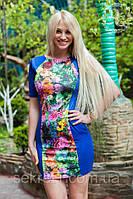 Платье №144 ГЛ, фото 1
