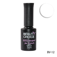 Гель- лак Beauty Choice для френча 10 мл.BV-12
