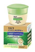 Белита FACE Collagen+ Крем-матрикс для лица для сухой и нормальной кожи