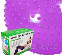 Мяч для фитнеса Фитбол Profit 65 см массажный с шипами фиолетовый