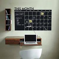 Наклейка на которой можно писать календарь планировщик для кабинета