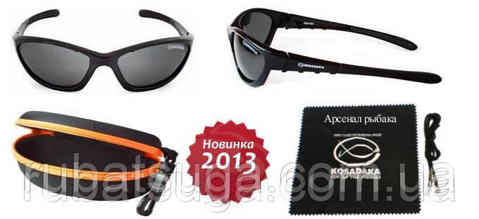 очки поляризационные 81901 kosadaka