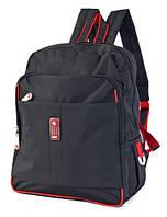 Рюкзак молодежный DERBY черный 0170721,00