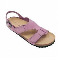 Обувь комсомольский проспект