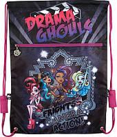 Сумка для обуви   Monster High (школа монстров) с карманом 601-1
