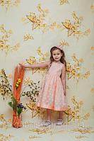 Красивое, нежное, персиковое платье прокат Киев