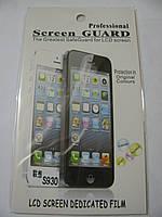Защитная экранная плёнка к телефону смартфону Lenovo S930