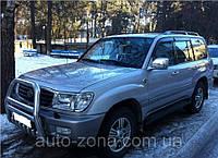 Ветровики Toyota Land Cruiser 100 1998/Lexus LX (UZJ100) 1998-2001 дефлекторы окон