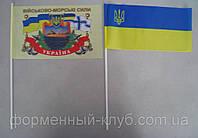 Флажок Украины маленький