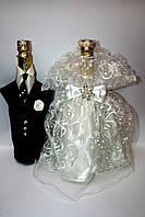"""Украшение на шампанское гипюр """"Жених Невеста"""""""
