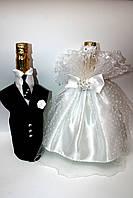 """Украшение на шампанское  горох  """"Жених Невеста"""" белое"""