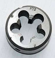 """Плашка коническая К 1/2"""" (2684-0005), 45/18 мм"""