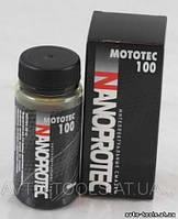 Нанопротек MOTOTEC 100