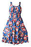 Платье сарафан (выбор цвета)
