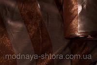 Портьерная ткань blackout широкая полоса (черный шоколад)