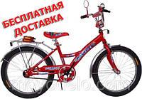 Велосипед детский FORT RACER 20