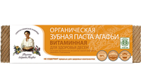 Органическая витаминная зубная паста. Для здоровья десен