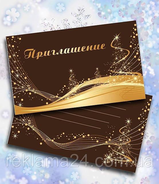 Красивое приглашение на новый год своими руками