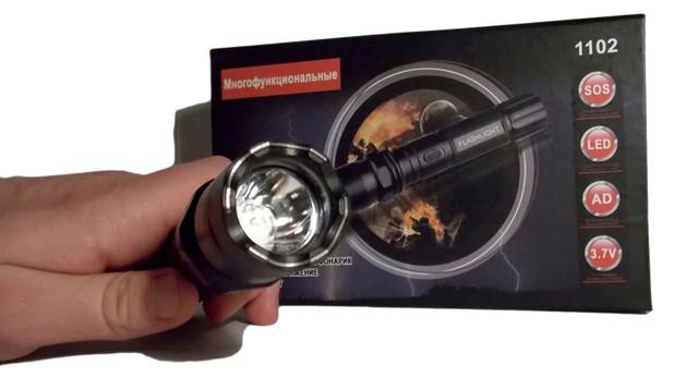 электрошокер скорпион 1102 инструкция пользователю скачать