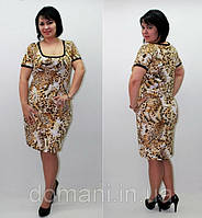 Платье летнее c рукавом, БОЛЬШИЕ РАЗМЕРЫ, 56-58-60