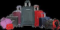 Сумки,рюкзаки,чемоданы.