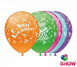 """Воздушные шарики с Днем рождения тортик + подарки 5 ст. шелкография 12"""" (30 см)  ТМ Show"""