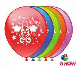 """Воздушные шарики с Днем рождения с клоуном 1 ст. шелкография 12"""" (30 см)  ТМ Show"""
