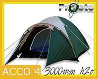 Палатка Presto ACCO 4 клеенные швы тамбур