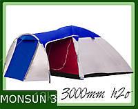 Палатка Presto MONSUN 3 клеенные швы тамбур