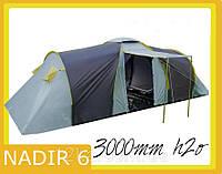 Палатка Nadir 6 месная шатровая