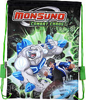 Сумка для обуви Monsuno (Монсуно) 600-1K