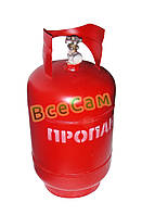 Баллон газовый 27л с вентилем ВБ-2 /Севастополь/