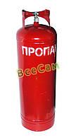 Баллон газовый 50л с вентилем ВБ-2 /Севастополь/