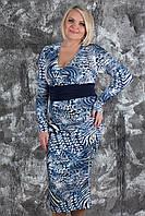 Платье женское летнее с длинным рукавом №327