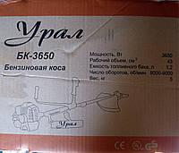 Коса бензиновая Урал БК 3650