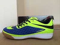 Бампы Nike Hypervenom салатово-синие