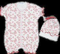 Песочник-футболка и шапочка без завязок, стрейч-кулир, р. 56, 62, 68