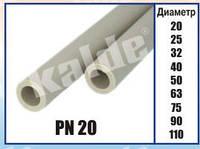 Труба полипропиленовая Kalde ∅ 63 PN20