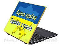 Наклейки на ноутбуки Символы Украины