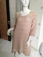 Вязанное платье Massimo Dutti р.42