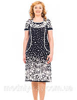 Женственное платье от производителя, фото 1