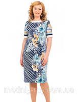 Женское платье большого размера оптом и в розницу