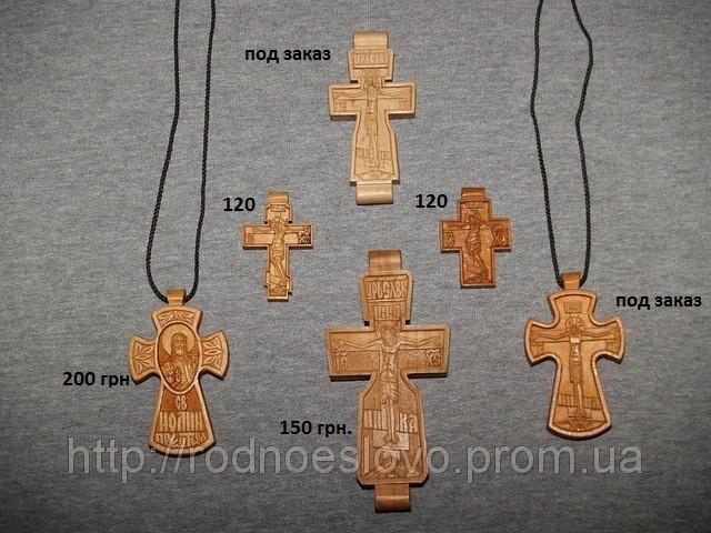 Как сделают нательный крестик