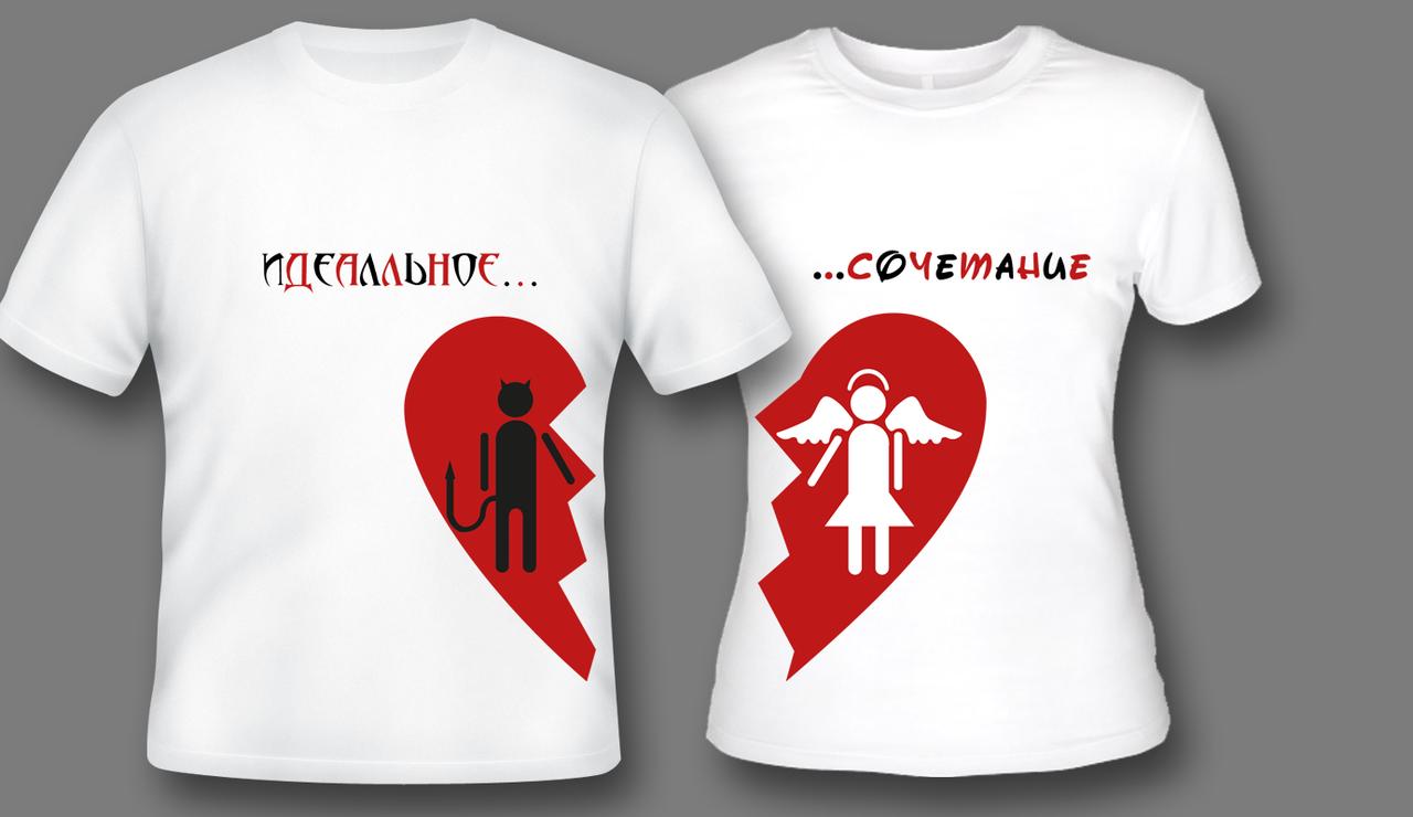 Надписи на футболках в днепропетровске