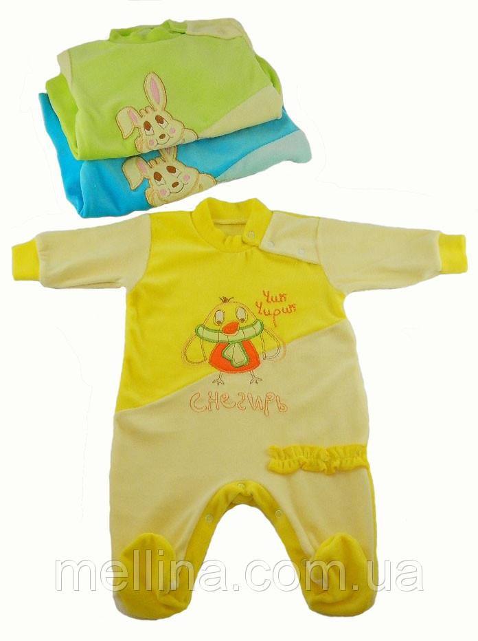 Купить Дешево Одежду Для Новорожденных С Доставкой