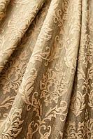 Портьерная ткань Империя для пошива штор