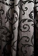 Ткань турецкая портьерная с изящным узором Монако