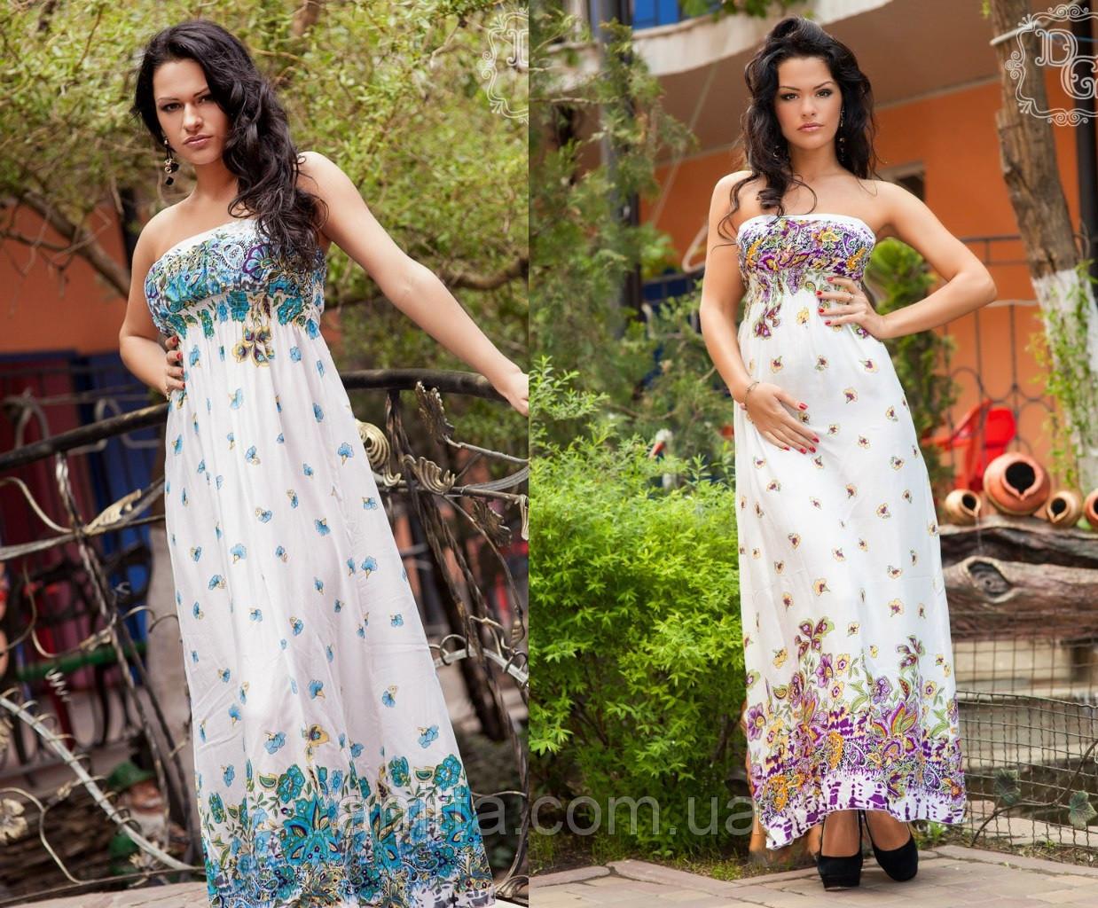Аленка Женская Одежда Доставка